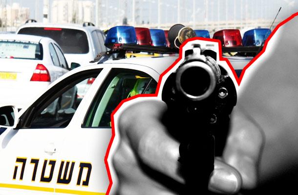 משטרה, אקדח (עיבוד מחשב)