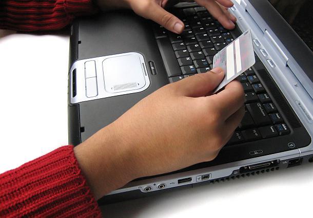 כרטיס אשראי, קניות ברשת (אילוסטרציה)