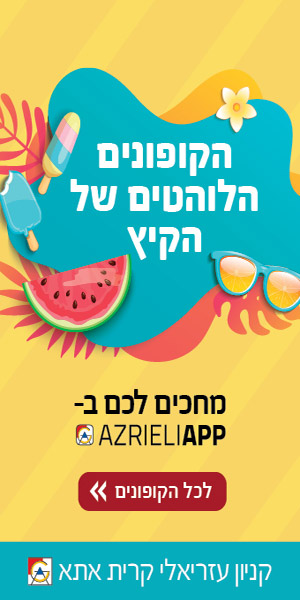 """נפתח לתנועה """"גשר 22-75"""" במפרץ חיפה"""