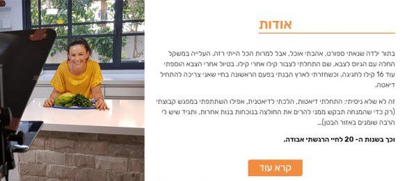 תיעוד מצולם: חורף בחיפה והקריות